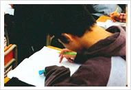 少人数クラス授業・個別指導